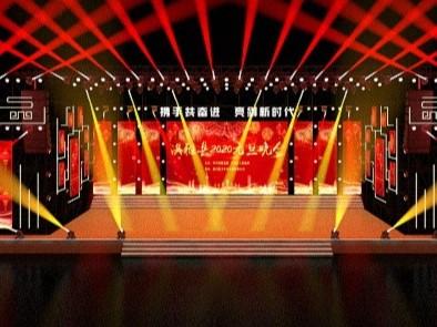 鹰皇科技助力洪雅县2020元旦迎新晚会舞台灯光音视频解决方案