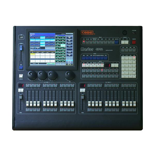顾德 CODE Master 4096 专业灯光控制台