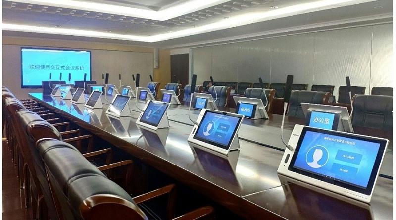 南充市无纸化会议系统