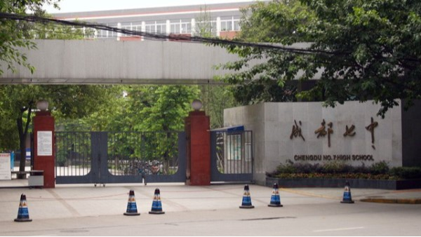 鹰皇科技承接成都七中林荫校区音乐厅无线麦克风系统