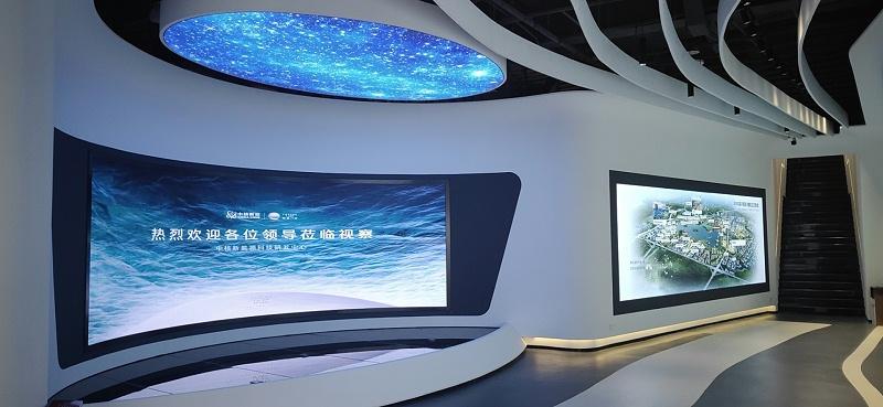 中核新能源科技研发中心弧形高清LED显示屏项目