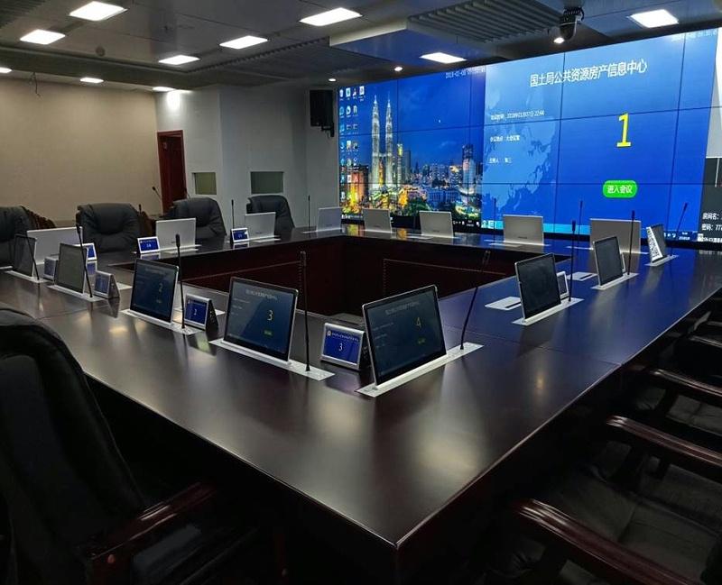 什么是无纸化会议系统