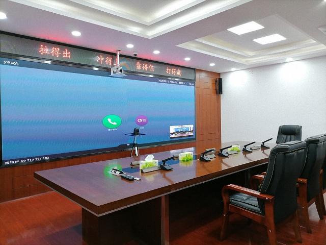 雅安市应急管理局音视频设备采购项目
