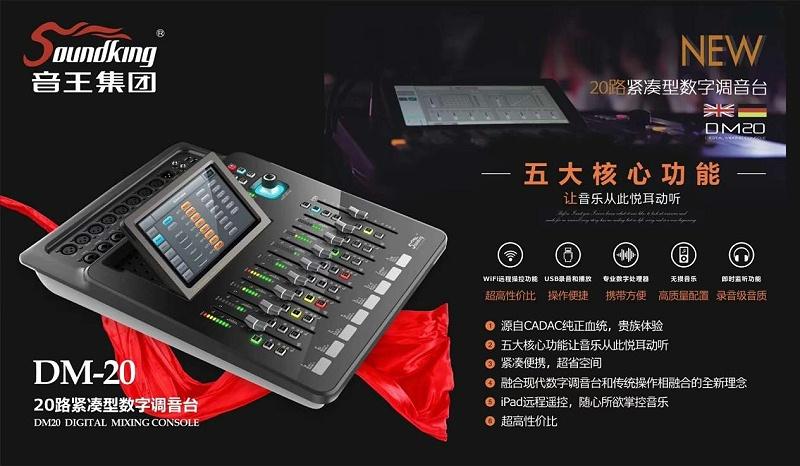 免费分享:500平米长方形会议室音响设计方案