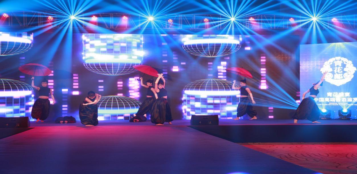 舞台的【灵魂】——舞台灯光