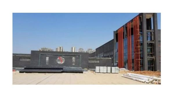 四川三联烟厂会议室音视频设备集成项目