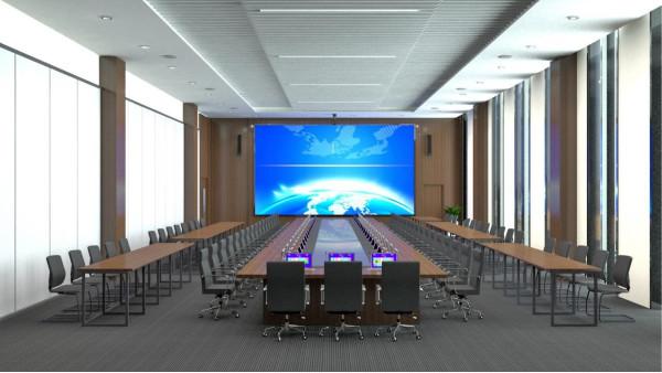 什么是远程视频会议系统?