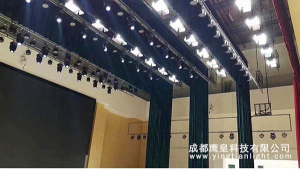 学校多功能厅舞台灯光设计方案分享