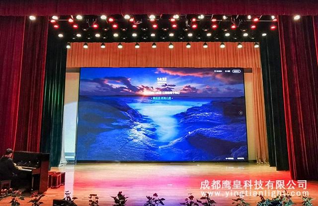 剧场剧院LED显示屏工程设计