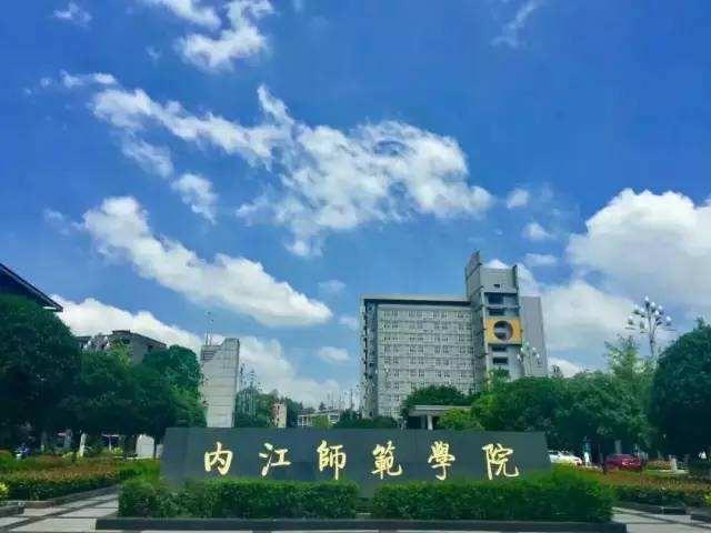 内江舞台灯光音响工程