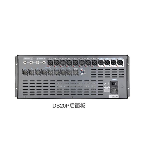 音王Soundking DB20P 20路机架式数字调音台