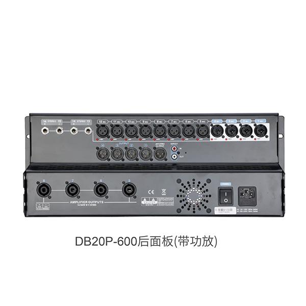 音王Soundking DB20P-600 20路机架式数字调音台