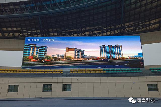 贵阳修文体育中心P10户外全彩LED大屏建设项目