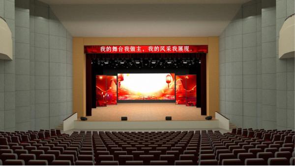 绵阳剧场舞台灯光音响设计应该怎么做才合理?