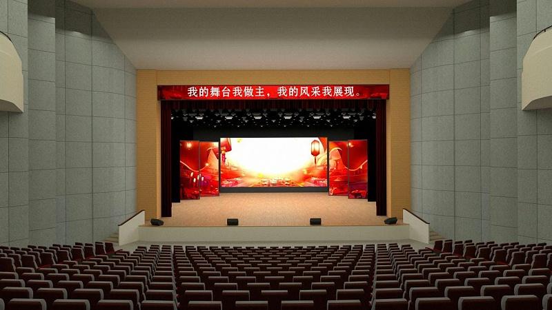 剧场舞台灯光音响设计