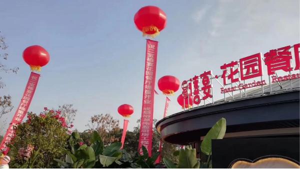 鹰皇科技倾力打造禧宴花园餐厅宴会厅灯光音响LED显示屏工程