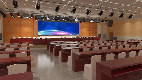 【好文分享】:达州报告厅舞台灯光音响led屏设计方案