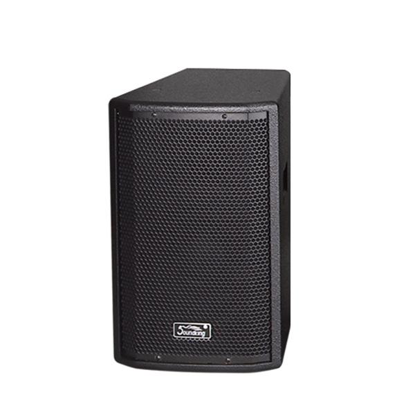 音王Soundking H08 二分频8寸全频音箱
