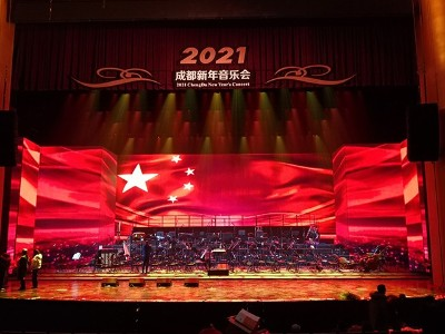 2021成都新年音乐会激情奏响,鹰皇科技舞台灯光助力氛围增彩