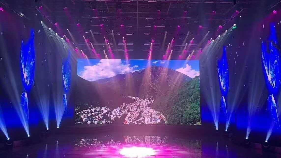 【鹰皇课堂】娱乐场所演出灯光是如何分类的