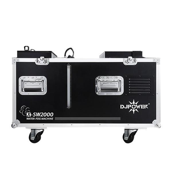 DJPOWER X-SW2000 水雾混合机