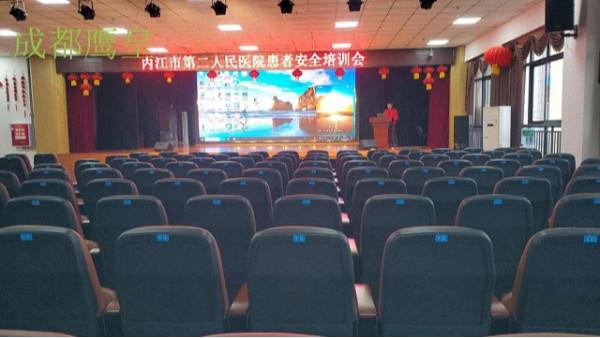 内江市第二人民医院多功能厅/会议室舞台灯光、音响、LED显示屏项目