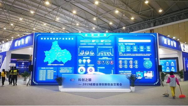 成都鹰皇科技LED显示屏租赁【多少钱】