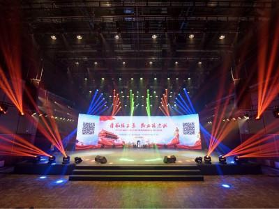 成都市少城剧场灯光音响LED屏应用案例-【鹰皇科技】