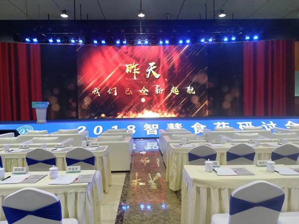 2018智慧食药博览会暨四川(乐山)首届中医药博览会
