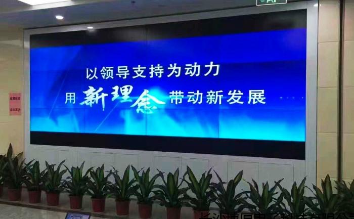 会议室显示系统用液晶拼接屏好还是LED显示屏好
