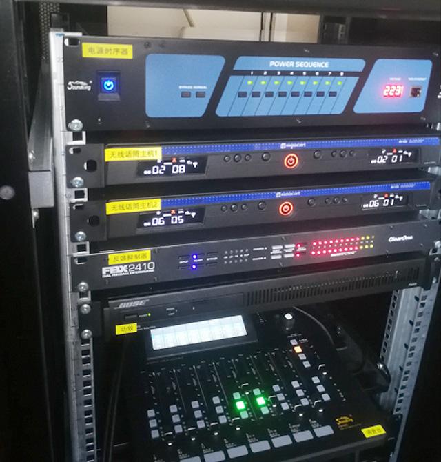 会议室音响设备机柜