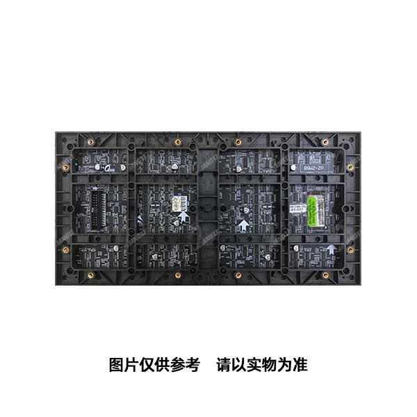 强力巨彩 室内Q1.2全彩LED显示屏