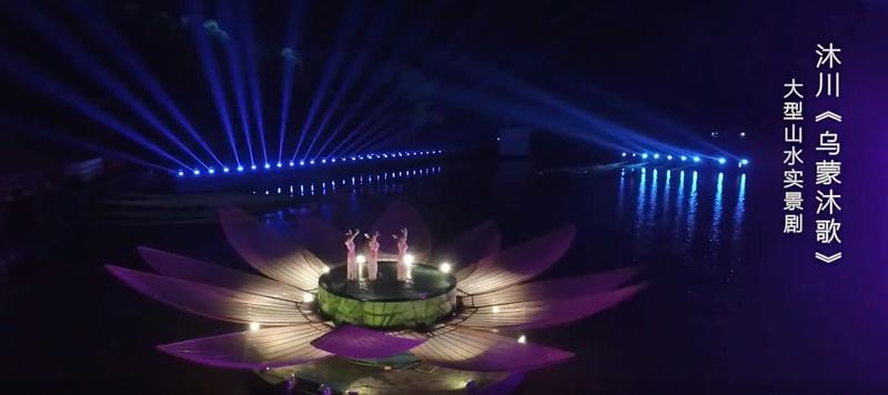 实景演出用防水光束灯