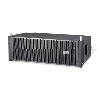 音王Soundking G208A 双8寸有源DSP线阵列全频音箱