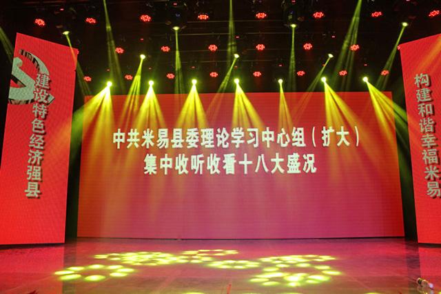对舞台灯光音响影响较大的有哪些方面