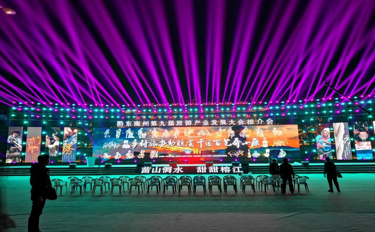 LED显示屏租赁价格的组成