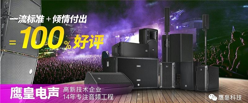 在四川买一套音响设备需要多少钱?