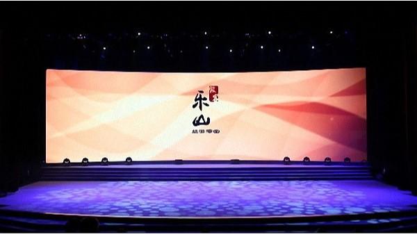 主题旅游演出《做客·乐山》精彩亮相 鹰皇提供舞台灯光音视频服务