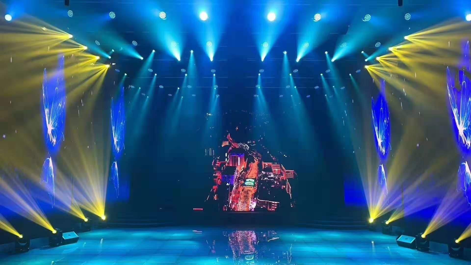 演播厅晚会灯光如何设计