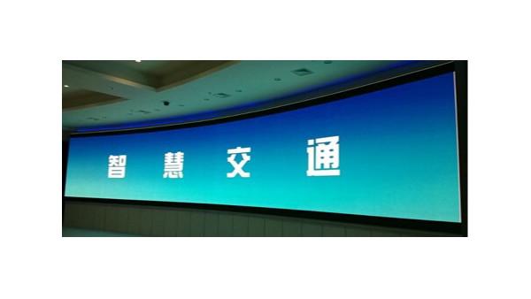 成都鹰皇交互式系统助力四川某交通局指挥中心