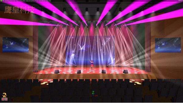好消息,免费分享多功能厅舞台灯光设计方案